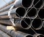 Труба стальная водогазопроводная (ВГП) ГОСТ 3262-75 в Петрозаводске № 6
