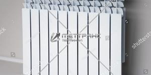 Отопительные приборы в Петрозаводске